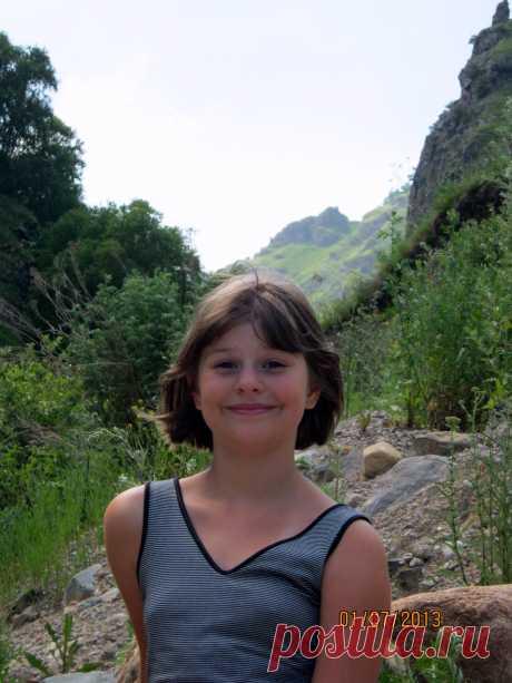 Дочка в горах.