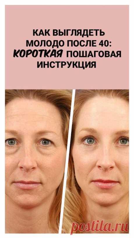 Для женщин старше 40 лет идеальным вариантом считаются брови средней ширины с легким изгибом, а их кончики желательно немного сузить.  Такое оформление позволит не только оставаться «в тренде», но и придаст лицу свежий и ухоженный вид.