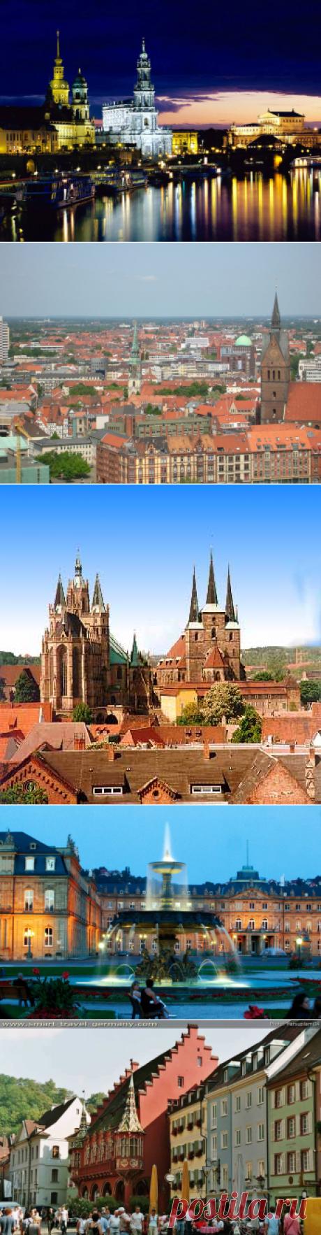 Достопримечательности Германии