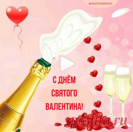 Самые крутые Подарки на 14 февраля Своими руками | Женский Мир в Открытках | Яндекс Дзен