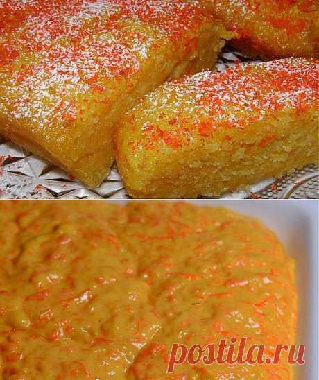 Ароматный постный пирог с тыквой « Рецепты пирогов