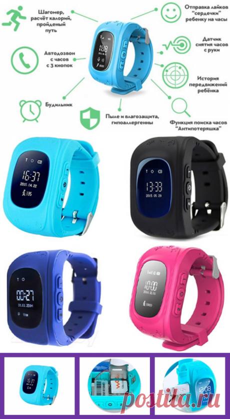 В данном обзоре представлены детские часы с gps трекером Smart Baby Watch, которые позволят отслеживать ребёнка и связываться с ним. Разработка пользуется высоким спросом, вот и мы решили оповестить свои заказчиков о таком необходимом гаджете.  Благодаря детским часам с gps трекером Smart Baby Watch, вы можете отпускать ребёнка на улицу, не опасаясь что он потеряется. Часы-телефон — это просто реальная находка для любого родителя, который любит своё чадо и постоянно тревожится.