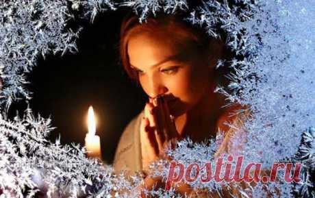 Заговоры на Рождество на деньги, любовь и удачу....