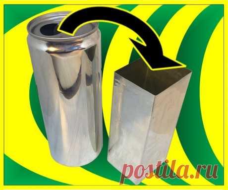 """Простой способ из круглой алюминиевой банки сделать прямоугольную заготовку Помните мастера, который делал """"Часы из алюминиевых банок""""? На этот раз он покажет простой способ, как из цилиндрической алюминиевой банки сделать прямоугольную заготовку. Затем эту заготовку можно использовать для различных целей. Мастер, например, делает из них светильники со"""