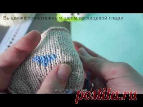 Вышиваем на вязаном изделии