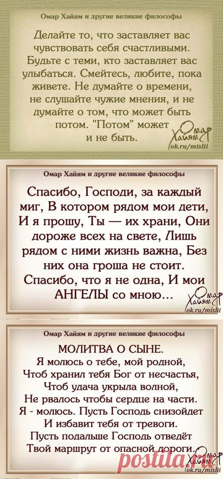 Думай и богатей-8 - ❄ Мир Красоты и Хорошего Настроения!! - Группы Мой Мир