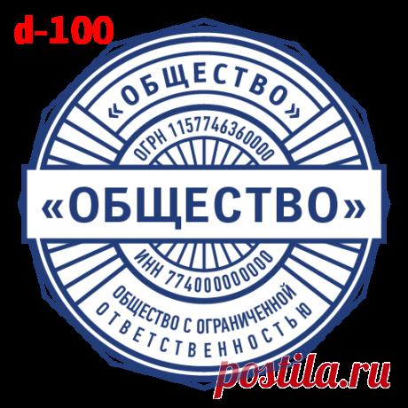 Идея для печати (100)