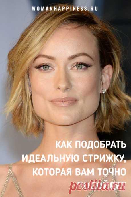 Прическа по форме лица: как подобрать идеальную стрижку, которая вам точно подойдет. ➡️Кликайте на фото, чтобы посмотреть