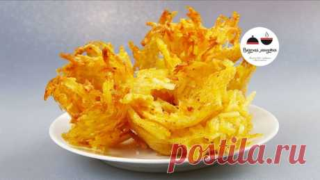"""Интересный картофель на праздничный стол     Очень """"нарядный"""" вариант подачи картофеля. Необычно, красиво и очень вкусно! Калории, правда, лучше не считать… ИНГРЕДИЕНТЫ  Картофель – 5-6 шт. Пармезан – 60 г Паприка – 0,5 ч.л. Хмели-сунели – 0…"""