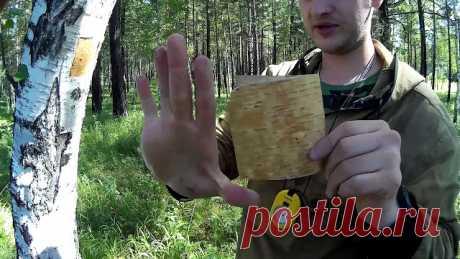 Как сделать ложку за 1 минуту в лесу   https://www.youtube.com/watch?v=fYUxFA9xfRcисточник