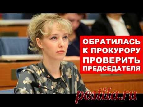 Смелая депутат Енгалычева обратилась к прокурору: ОТКУДА МИЛЛИАРДЫ у председателя Мосгордумы?!   RTN