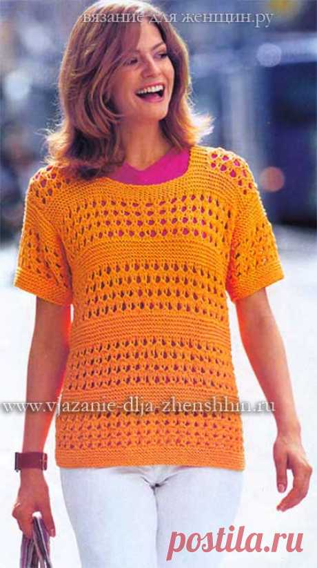 La blusa anaranjada tejida para el verano