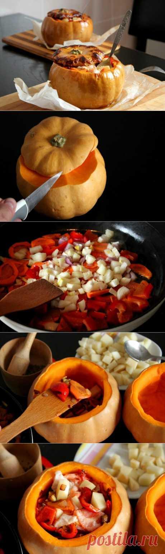 Семга с овощами в тыкве