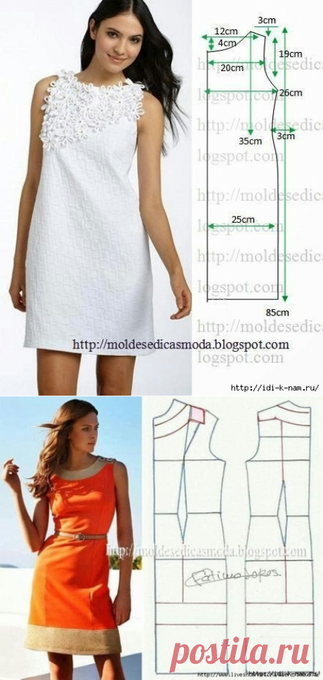 We sew by summer. Patterns of dresses, blouses, sundresses