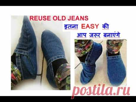 REUSE OLD JEANS TO MAKE WINTER BOOTS / SOCKS  FOR LADIES / GIRLS AND KIDS