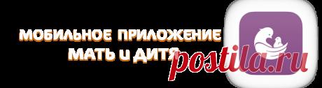 Солоденина Мария Олеговна - врач мануальный терапевт, физиотерапевт, остеопат отзывы, запись на прием и консультацию в клинике «Мать и дитя» в Москве