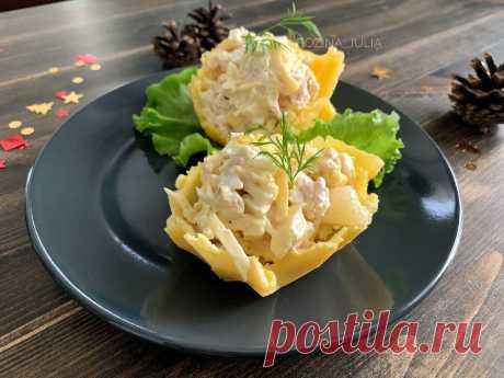 Салат с ананасами и курицей(индейкой): всегда готовлю его на праздники. Нашим гостям очень нравится | Сладкий Персик 🍑 | Яндекс Дзен