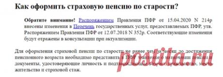 Каким пенсионерам прибавят 5000 рублей, а какие не смогут получить даже 1000 | Всегда в форме!
