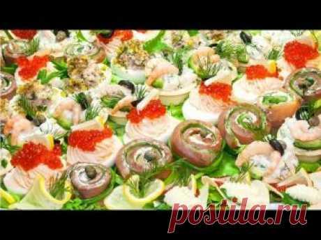2 ЧАСТЬ - Закуска «Праздничное ассорти» 5 рецептов