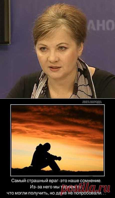 (+1) тема - Демонтаж семьи и пола на Западе: обзор свидетельств. Выступление Ирины Бергсет | НАУКА И ЖИЗНЬ