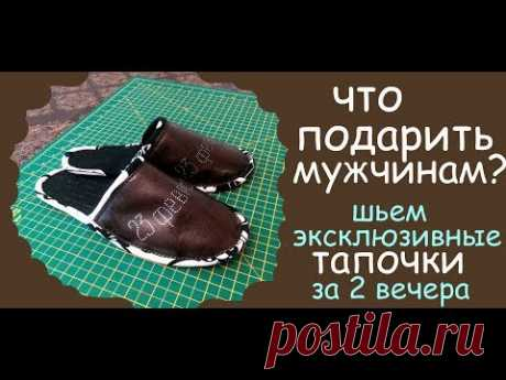gift to men we sew slippers the hands sewing lessons