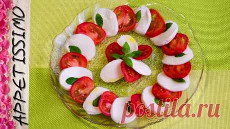 La ensalada italiana de Kapreze