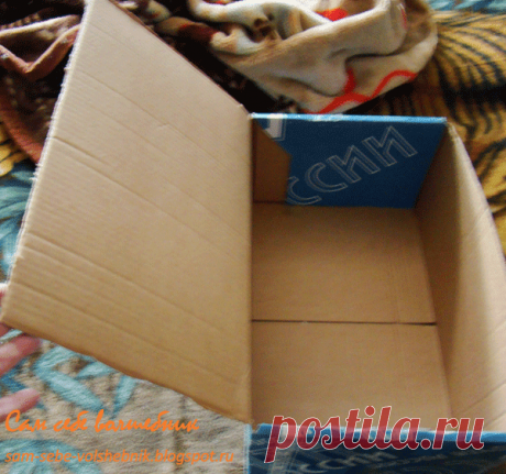 Как сделать из коробки сундук видео — Uinzone.ru