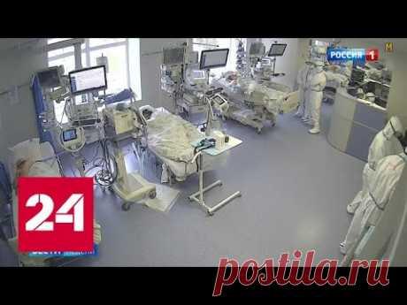 Коронавирус легко передается и виртуозно маскируется - Россия 24