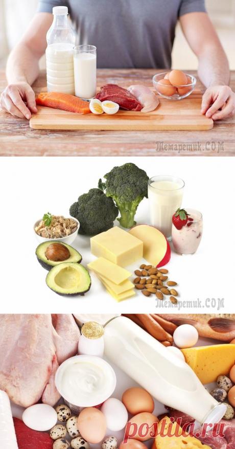 7 признаков дефицита жиров в рационе