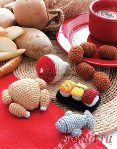 Вязаные крючком продукты: мясо и рыба | Мамины-ручки.рф