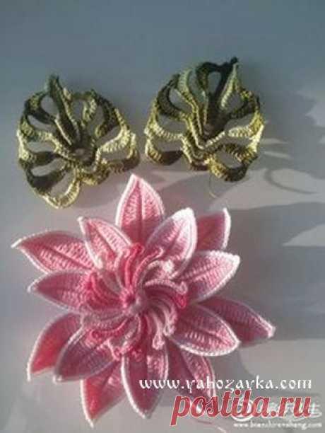 Цветок лотоса крючком. Ирландское вязание цветка крючком Цветок лотоса крючком. Ирландское вязание цветка крючком