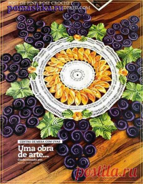 салфетки крючком, гроздья винограда, схемы салфеток крючком
