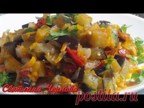¡Como preparar es sabroso las Berenjenas.¡protushil todo Es preparado!!!\/How to cook delicious eggplants
