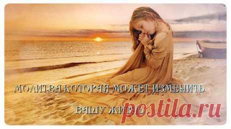 ДНЕВНИК ВЕСЕЛОЙ ВОЛШЕБНИЦЫ молитва изменяющая жизнь