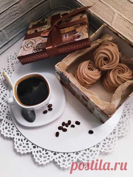Бархатистый Кофейный зефир для истинных гурманов | Зефирозависимая | Яндекс Дзен
