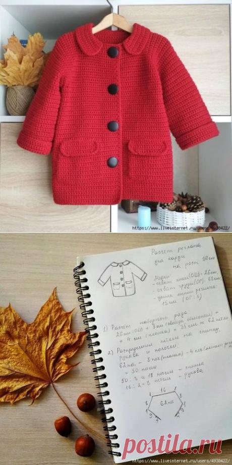 Детское пальто — кардиган крючком