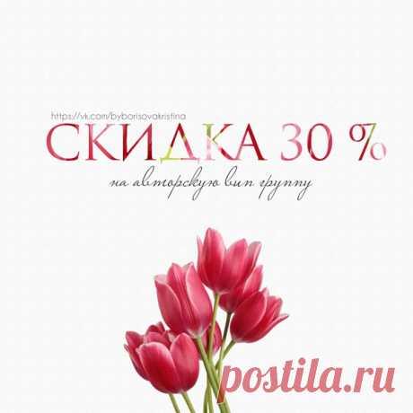 С праздником весны, очарования, красоты и женственности! 🤍 Будьте счастливы, ощущая себя женщинами, принцессами, королевами. С 8 Марта, милые дамы!