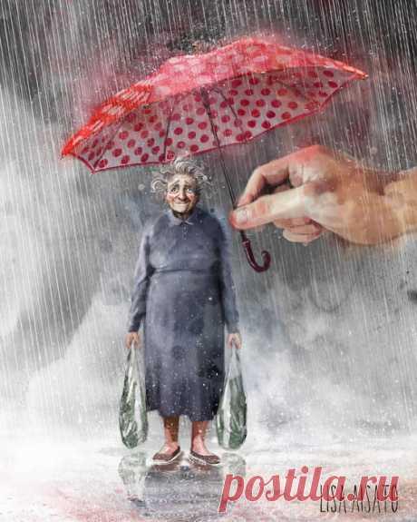«Не обижайте пожилых людей!»