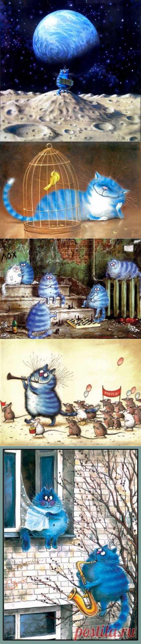 Синие коты (иллюстратор Рина З.).