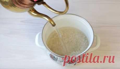 Пейте рисовый квас и забудьте о суставах. Как его приготовить. | Ametist | Яндекс Дзен