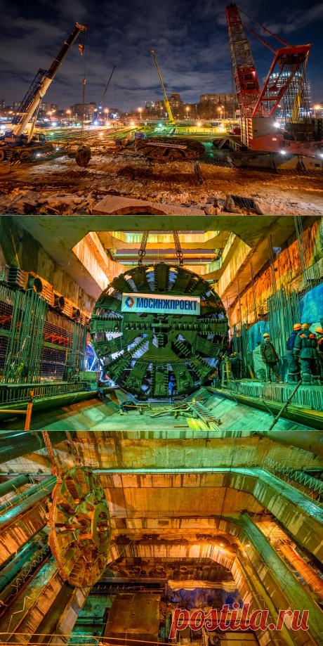 «Надежда» в метро: как монтируют щит-гигант на станции «Кунцевская» БКЛ — Комплекс градостроительной политики и строительства города Москвы