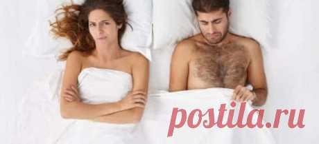 Здоровье и сексуальная жизнь