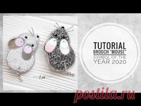 #МК - Брошь Мышь   Символ 2020 года   #Tutorial - Mouse brooch   symbol year 2020