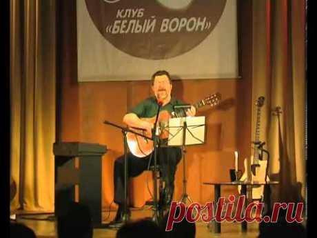 "Алексей Смоляр ""Птицы летят..."" (А. Вольдман) - YouTube"