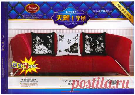 El bordado. Las almohadas