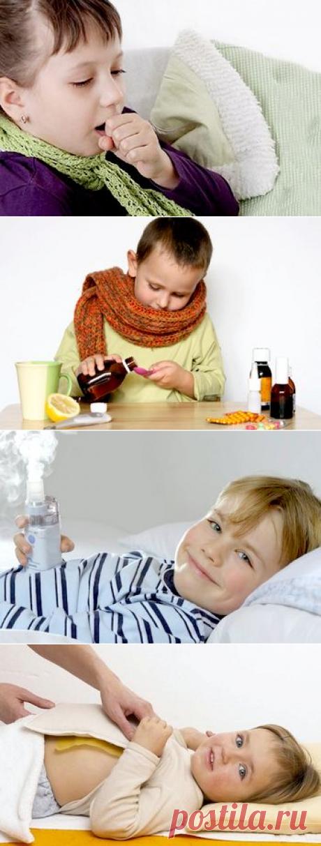 Как лечить кашель у детей в домашних условиях народными средствами?