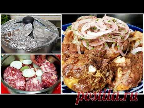 Мясо тает во рту🔥НЕИМОВЕРНО ВКУСНО‼Тушёное баранья шея 🔥