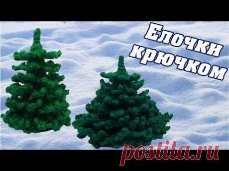 Елка крючком | Christmas tree crochet