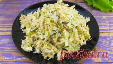 Этот рецепт должен быть у каждой хозяйки! Салат из Капусты на каждый день! | Страна Мастеров