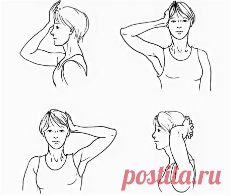 Здоровая шея - залог молодости лица. Комплекс для профилактики | 7 минут на красоту | Яндекс Дзен